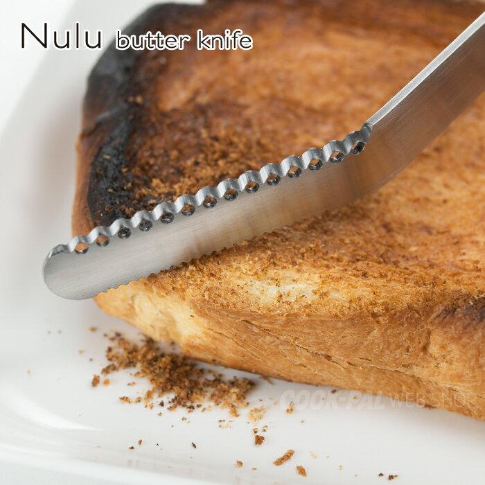 日本EA卜CO  / 不鏽鋼 / 奶油刀 / 抹醬刀 / AS0035。共1色-日本必買 日本樂天代購(1080*0.1) /  件件含運 3