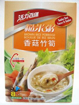 活力百匯~香菇竹筍糙米粥40公克*6包/盒