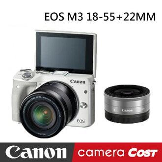Canon EOS M3 單機身 公司貨 自拍 微單 送32G+遙控器+4好禮 8/31前登入 贈原廠相機包+PIXI腳架