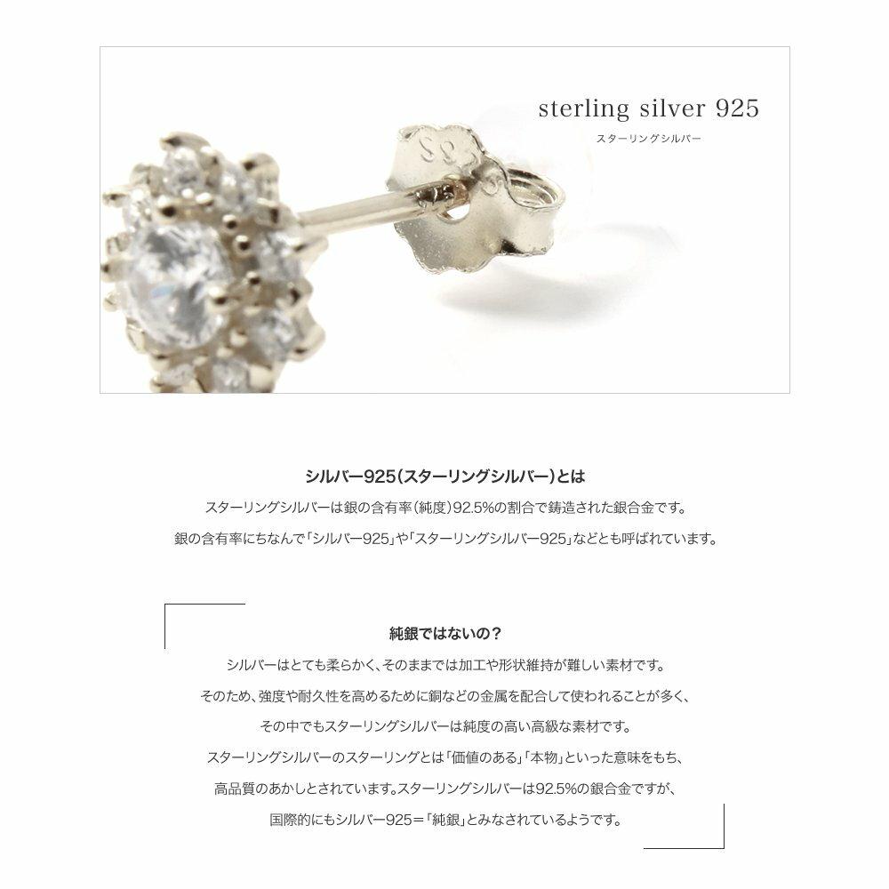 日本Cream Dot  /  花漾鋯石穿孔耳環  /  p00005  /  日本必買 日本樂天代購  /  件件含運 7