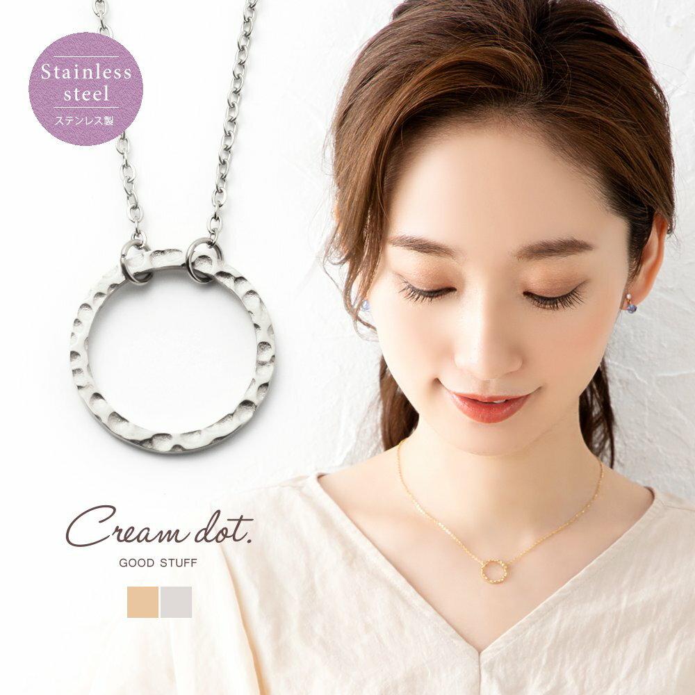 日本Cream Dot  /  槌面圓環項鍊  /  p00017  /  日本必買 日本樂天代購  /  件件含運 0