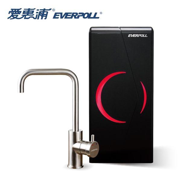 【EVERPOLL】愛惠浦廚下型雙溫無壓加熱器飲水機EP-168 【送全省專業安裝+12期0利率】