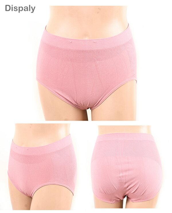【 夢蒂兒】《莫代爾竹炭纖維》一體成型高腰三角褲 (粉/膚/黑) 6