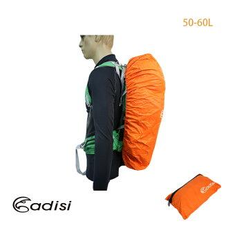 ADISI 防水背包套AS16071 (M) 城市綠洲(後背包.雨衣.雨具.登山露營用品.登山背包)