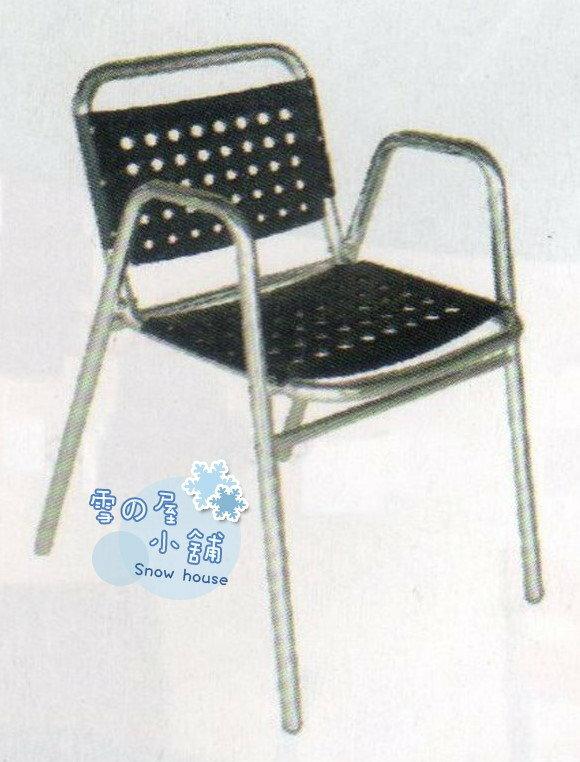 ╭☆雪之屋小舖☆╯O-619P15 鋁扶手椅/戶外摩登椅/戶外休閒椅/餐椅