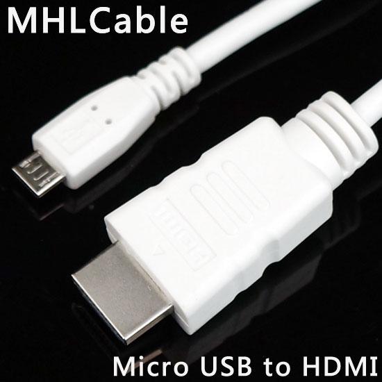 【螢幕、投影機】MHL 手機轉 HDMI行動影音訊號傳輸線 被動式 SONY Xperia Z3+/Z3 D6653 /Z3 Compact /Z2 D6503 /Z2 Tablet