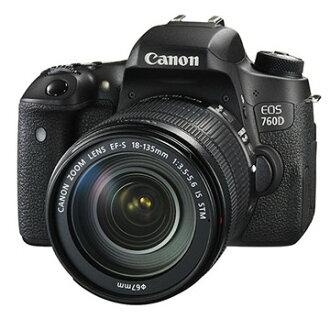 《映像數位》CANON EOS 760D KIT(18-135mm IS STM鏡頭) 數位單眼相機 【全新佳能公司貨】【現貨】*
