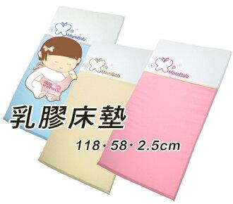 夢貝比蝴蝶TK-2948天然乳膠床墊(台規中床:118*58*厚2.5cm)新品上市,特價優惠