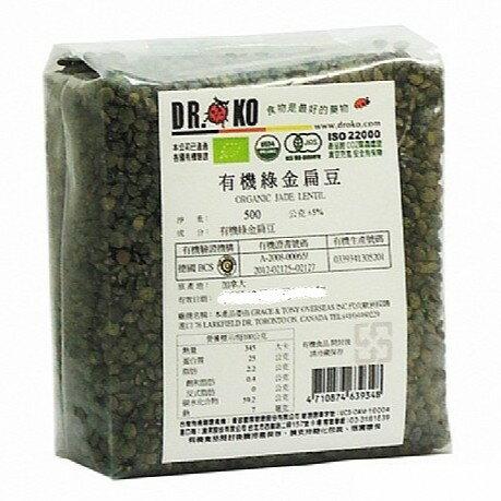 DR.OKO德逸 有機綠金扁豆 500g/包