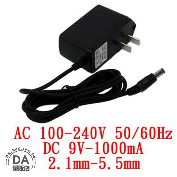 《DA量販店》電子式 AC 100~240V to DC 9V 1000mA 內徑2.1 外徑5.5 變壓器(19-002)