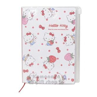 〔小禮堂〕Hello Kitty 2017行事曆《B6.白.多動作.草莓.蝴蝶結.點點》夾鏈袋