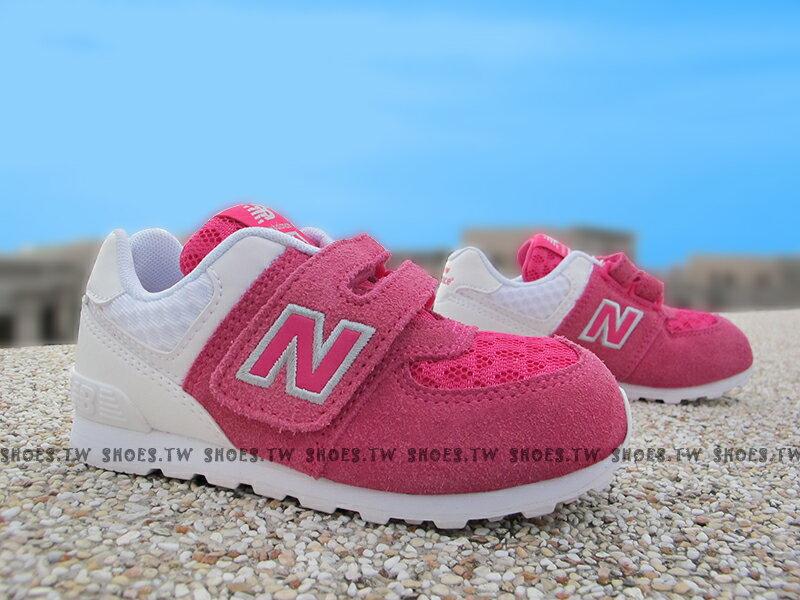 《下殺7折》Shoestw【KV574QPI】NEW BALANCE 574 小童鞋 運動鞋 桃紅麂皮 白 雙色