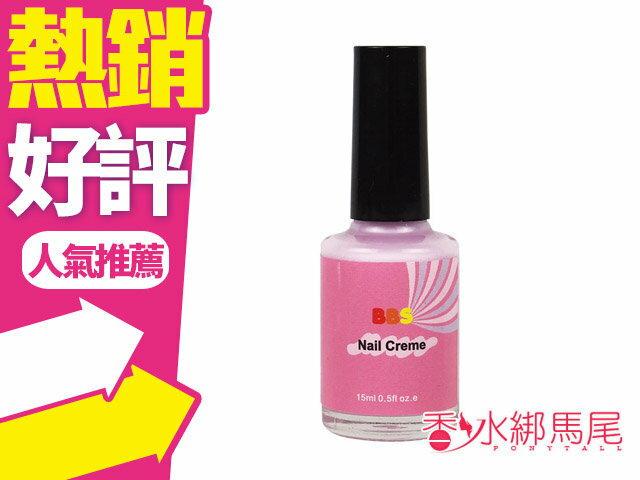Ripple 指甲油 防溢膠^(可撕^)15ml 美甲 指甲防護膠◐香水綁馬尾◐