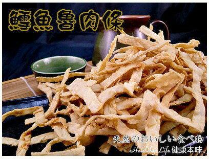 鱈魚魯肉條 200g[TW00209] 千御國際