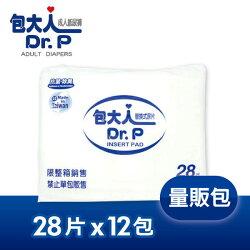 【安迪小舖】包大人 替換式尿片(量販包) 28p x12包/箱