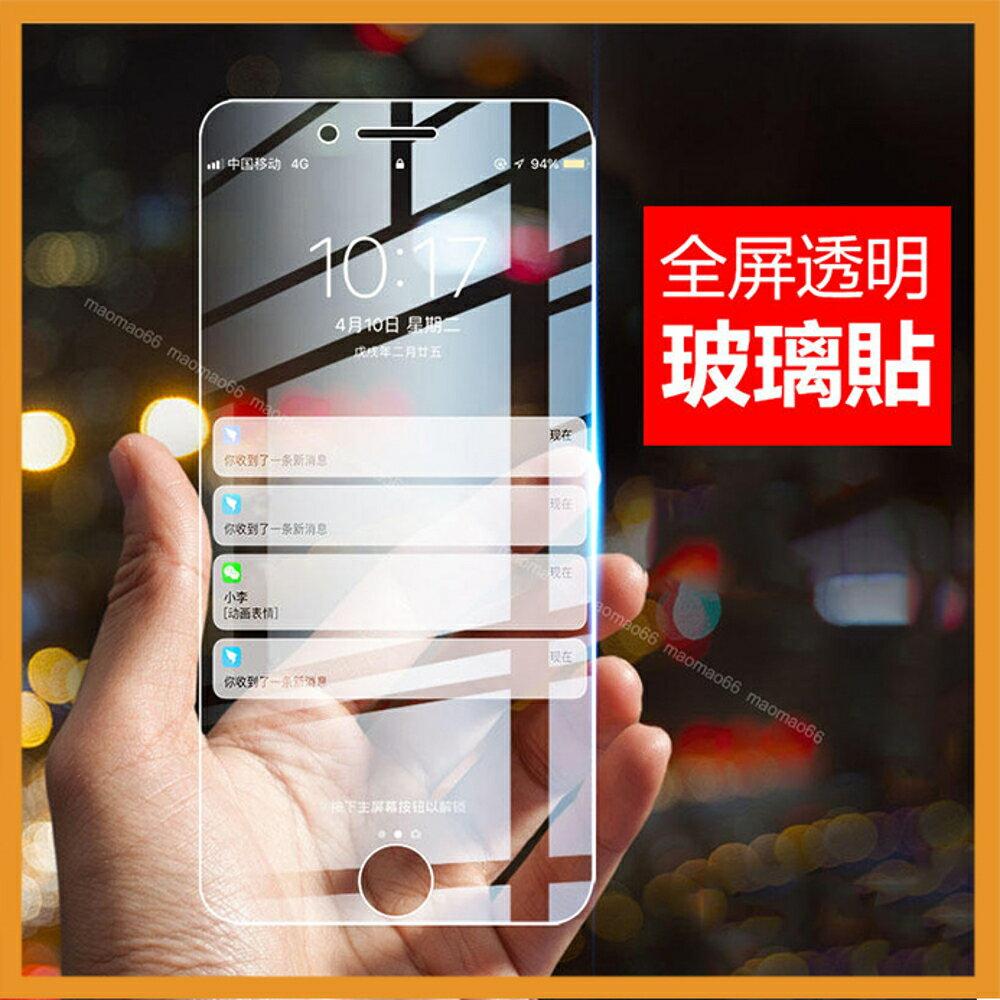 滿版玻璃保護貼三星 A20 A30 A50 A30s A60 A70 A8s A7 A9 2018 一體成型鋼化膜 9H鋼化膜 螢幕貼 螢幕保護