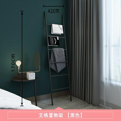 梯形置物架 北歐落地鐵藝衣帽架臥室浴室毛巾置物架玄關梯形靠牆掛衣架梯子『MY2345』