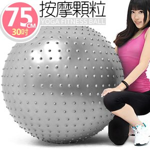 30吋按摩顆粒韻律球(75cm瑜珈球抗力球彈力球.健身球彼拉提斯球復健球體操球大球操.運動用品健身器材推薦哪裡買專賣店ptt)C109-5210