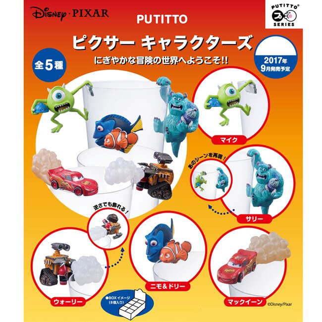 全套5款【日本正版】皮克斯角色 杯緣公仔 盒玩 擺飾 杯緣子 杯緣裝飾 毛怪/大眼仔 PUTITTO - 959901