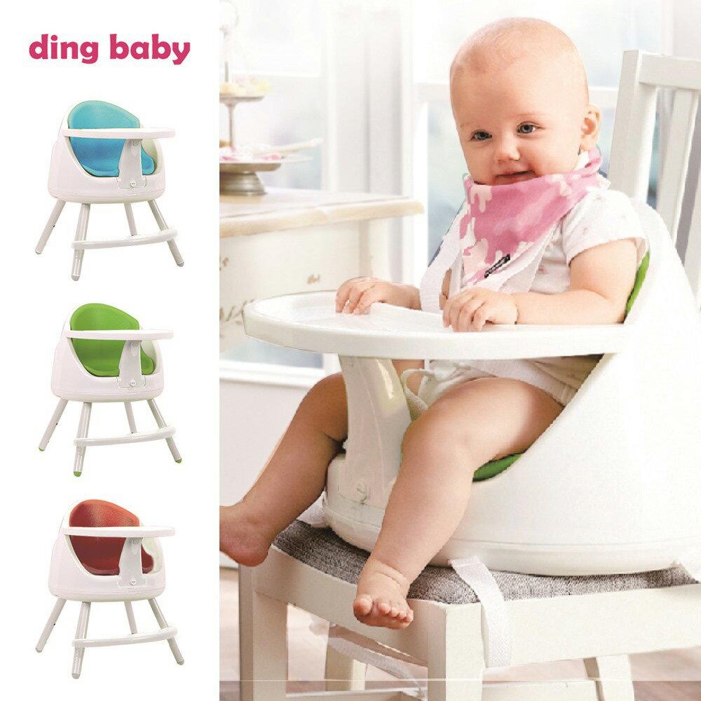 兒童可調式高腳餐椅/座椅/餐桌椅/寶寶椅/用餐椅/多功能 DINGBABY B-EC02
