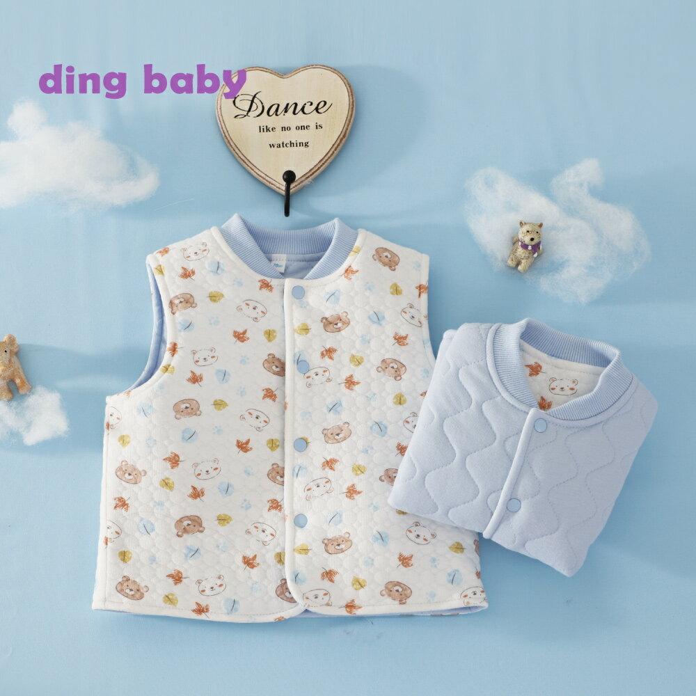 ★100%純棉★ding baby派對熊鋪棉雙面背心-藍(70-90cm) 【小丁婦幼】