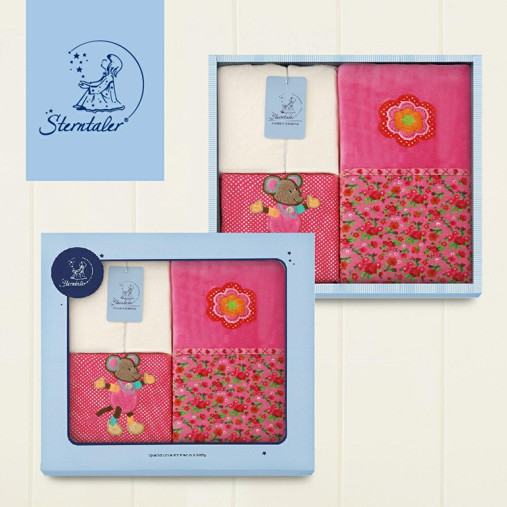 梅布爾桃兔裝附花趣雙面毯  彌月 STERNTALER【小丁婦幼】