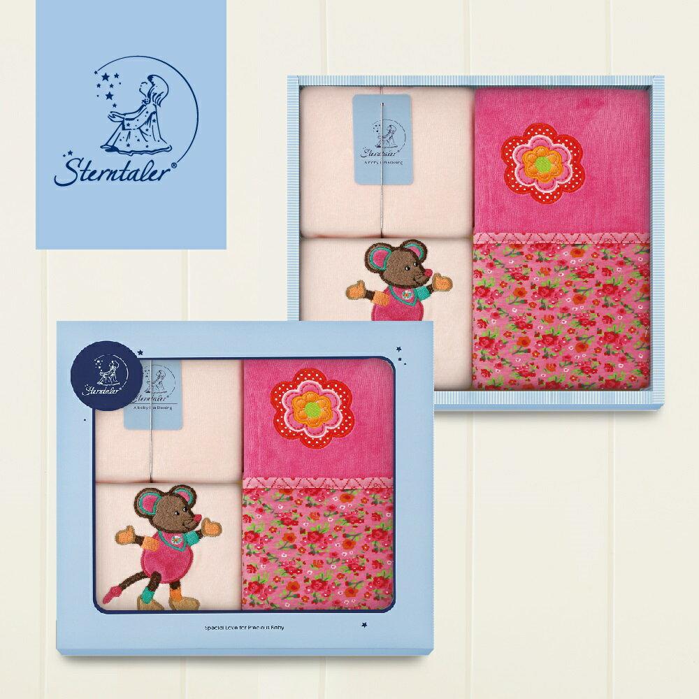 STERNTALER 梅布爾粉兔裝附花趣雙面毯 【小丁婦幼】