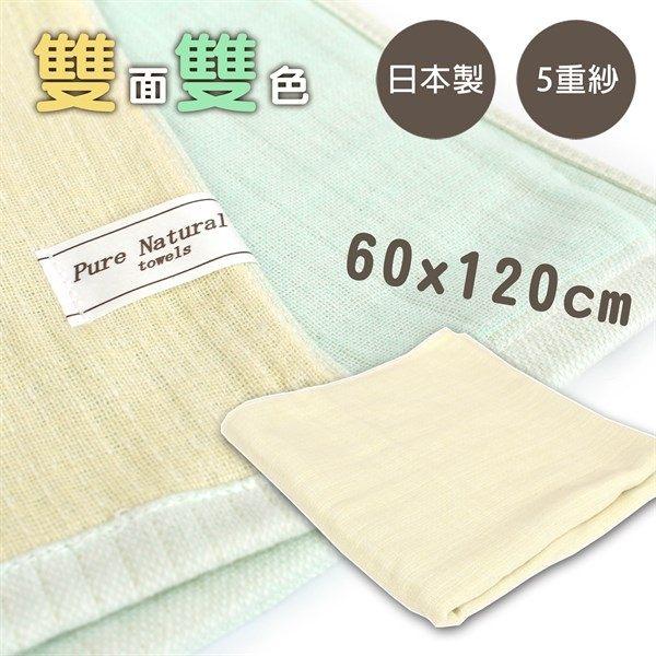 ★ ★JOGAN 五層紗雙面浴巾 毛巾 包巾 浴被-黃綠【小丁婦幼】