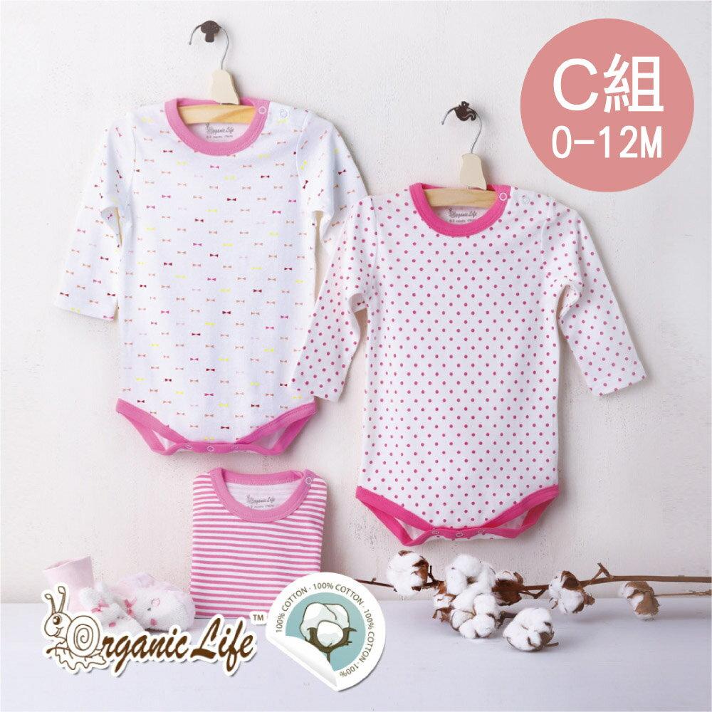 Organic Life 短袖嬰兒連身包屁衣三入組-女款C(0-12M) 【小丁婦幼】