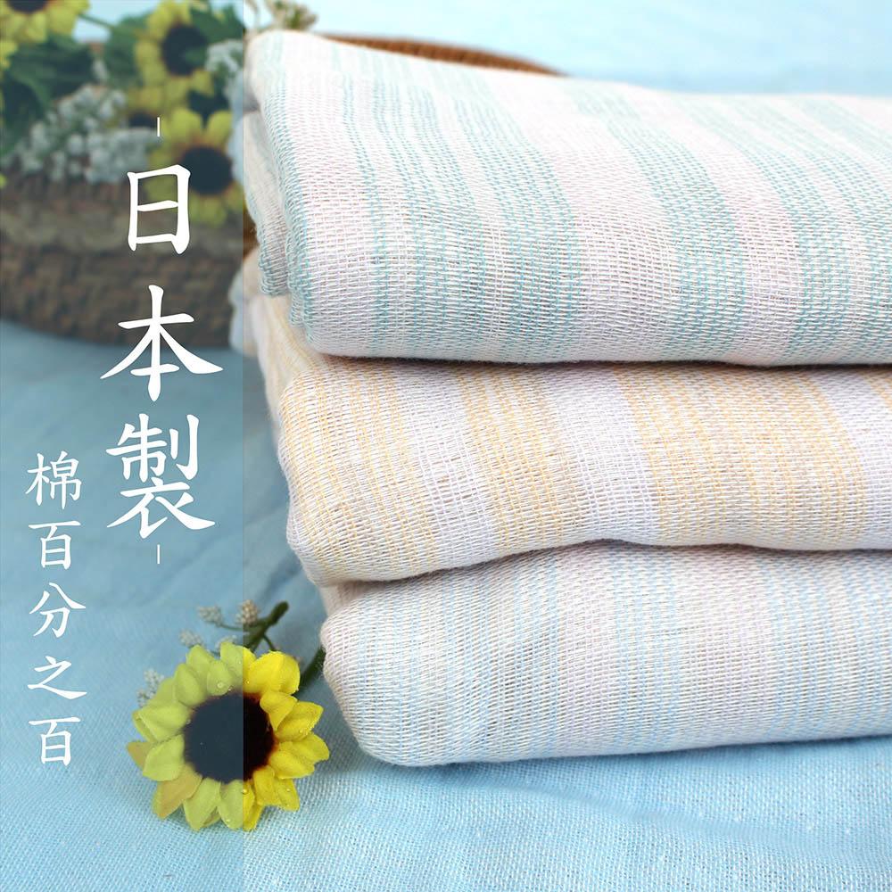 ★日本製造★JOGAN 日本素條三層紗布大浴巾/毛巾/包巾/浴被【小丁婦幼】
