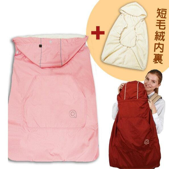 I-ANGEL坐墊揹巾披風-四季粉/韓國嬰兒防風保暖罩毯 I-ANGEL E-IA-300-PK