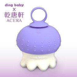 ding baby 陶瓷溫熱按摩器【小丁婦幼】