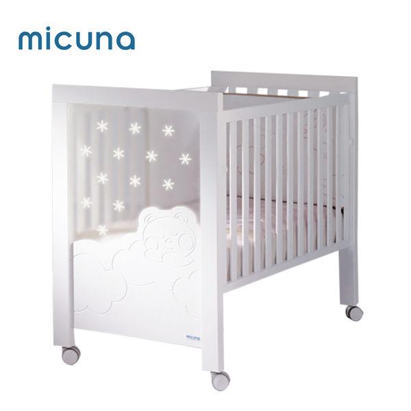 micuna 西班牙嬰兒床-DOLCE LUCE-白 床 墊 【小丁婦幼】
