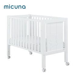 micuna 西班牙手工可調式嬰兒床-RELAX-白熊(床+墊)【小丁婦幼】
