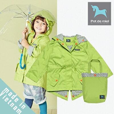兒童多功能防風防雨外套/寶寶風衣外套/附收納袋-綠 POT DE MIEL Q-MC-GREEN