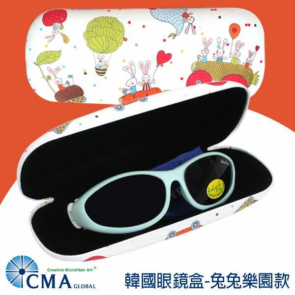 CMA韓國太陽眼鏡盒-兔兔樂園(成人/兒童適用) R-CMA-GLC-05