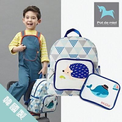 POT DE MIEL韓國製雙面兒童後揹包 寶寶背包 雙肩後揹包-刺蝟 鯨魚【小丁婦幼】