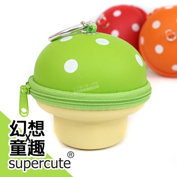 蘑菇鑰匙零錢包-綠/鑰匙包/奶嘴收納包/零錢包/耳機收納包 supercute R-SF024-G0
