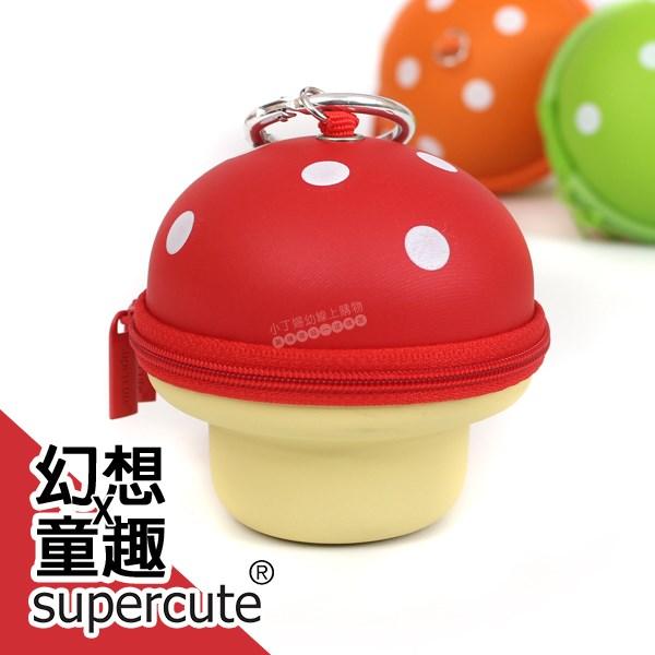 蘑菇鑰匙零錢包-紅/鑰匙包/奶嘴收納包/零錢包/耳機收納包 supercute R-SF024-R0