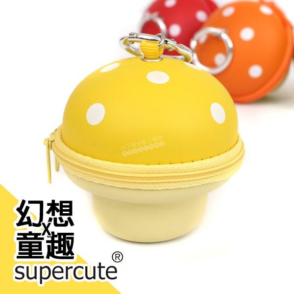 蘑菇鑰匙零錢包-黃/鑰匙包/奶嘴收納包/零錢包/耳機收納包 supercute R-SF024-Y0