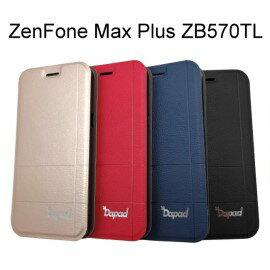 【Dapad】經典隱扣皮套ASUSZenFoneMaxPlus(M1)ZB570TL5.7吋