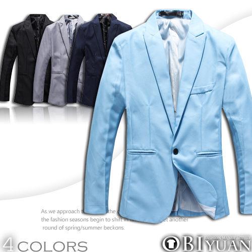 西裝外套【FX07】OBI YUAN韓版劍領單扣素面口袋西裝外套共4色