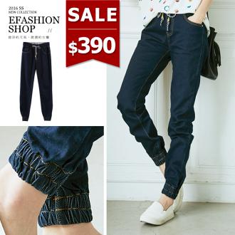 牛仔褲-深藍色腰綁束口男友褲-eFashion 預【D12306878】