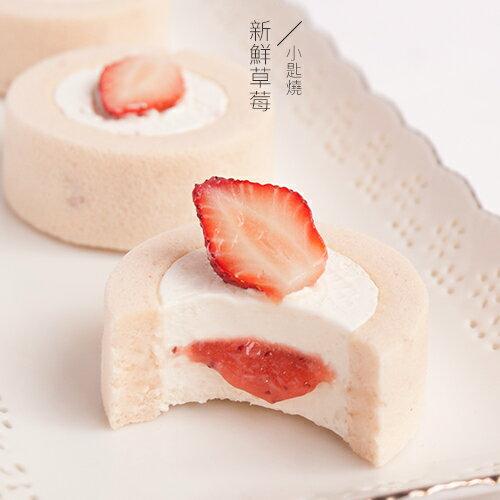 草莓回來了!新鮮草莓小匙燒