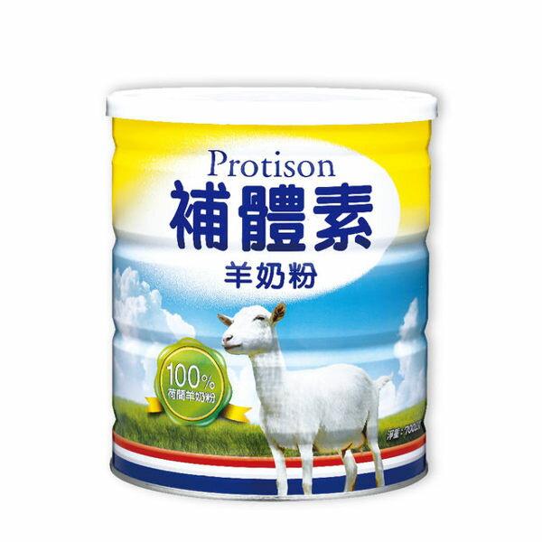 補體素 羊奶粉 700G / 瓶★愛康介護★ - 限時優惠好康折扣
