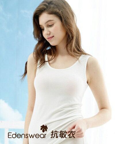 超細天絲鋅纖維抗敏系列-女無袖內衣 - 限時優惠好康折扣