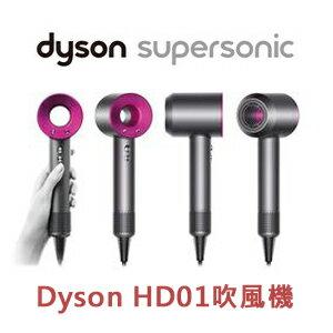 [建軍電器]全新現貨 最新上市Dyson HD01 吹風機 supersonic 銀白 粉兩色 公司貨 功能勝過 國際牌na 97