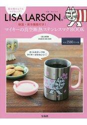 Lisa Larson MIKEY貓真空斷熱不鏽鋼保冷保溫杯特刊附真空斷熱保冷保 - 限時優惠好康折扣