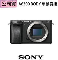 SONY 索尼推薦到贈【SanDisk 64G 電充七件組】【SONY】A6300 BODY 單機身組(公司貨)