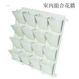 【室內外組合花牆-Z50-塑膠-L50*W50*H12/套-1套/組】植物牆 室內立體種植牆 牆上菜園 室內牆體綠化 自由變換隨心所欲(自帶澆灌)-5101020